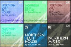 Northern Vol.1 - 6