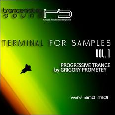 Progressive Trance by Grigory Prometey 1